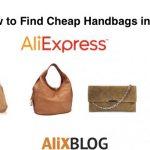 Доступные сумки на AliExpress: Имитация имитации рознь!