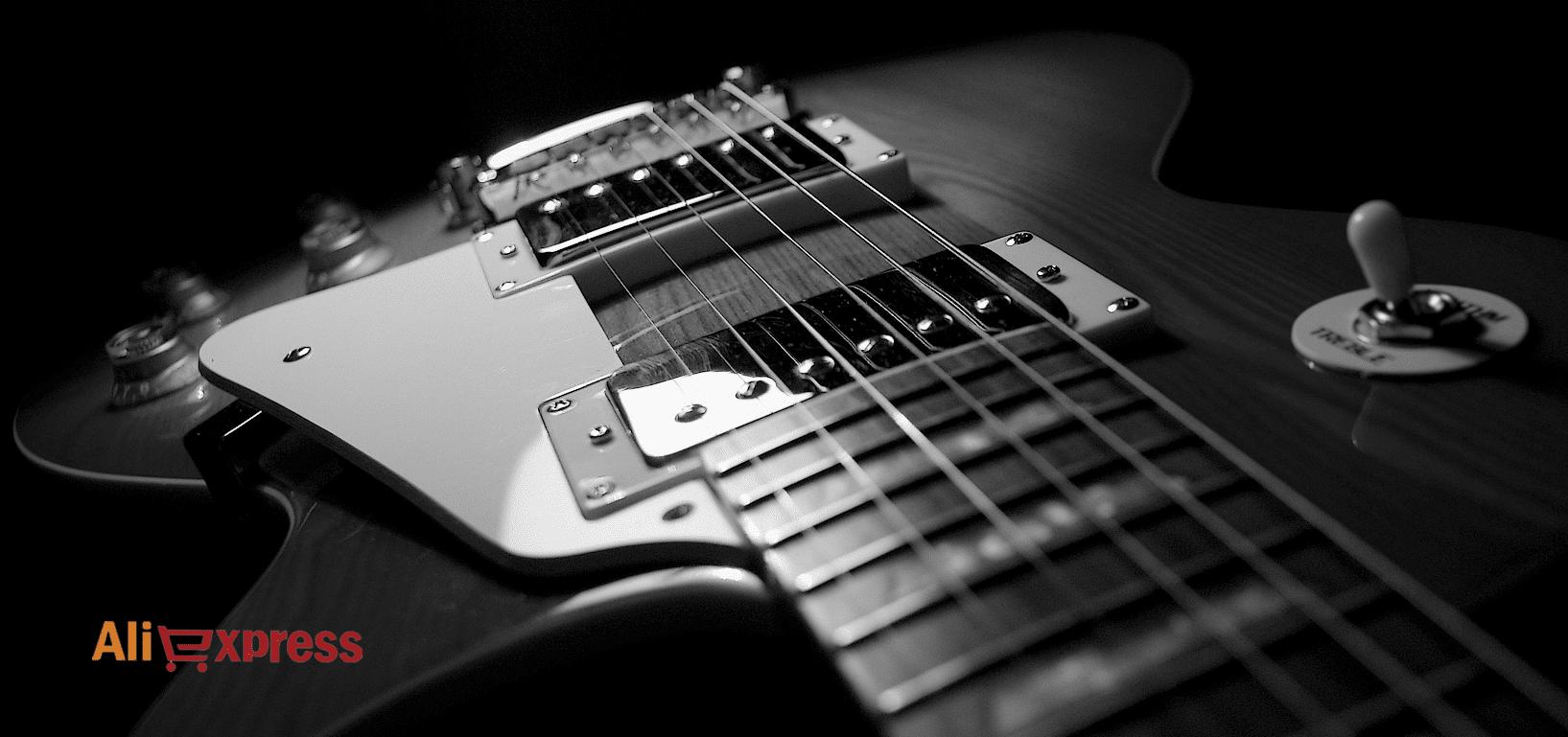 Aliexpress Musica