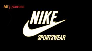Logo di Nike Sportswear
