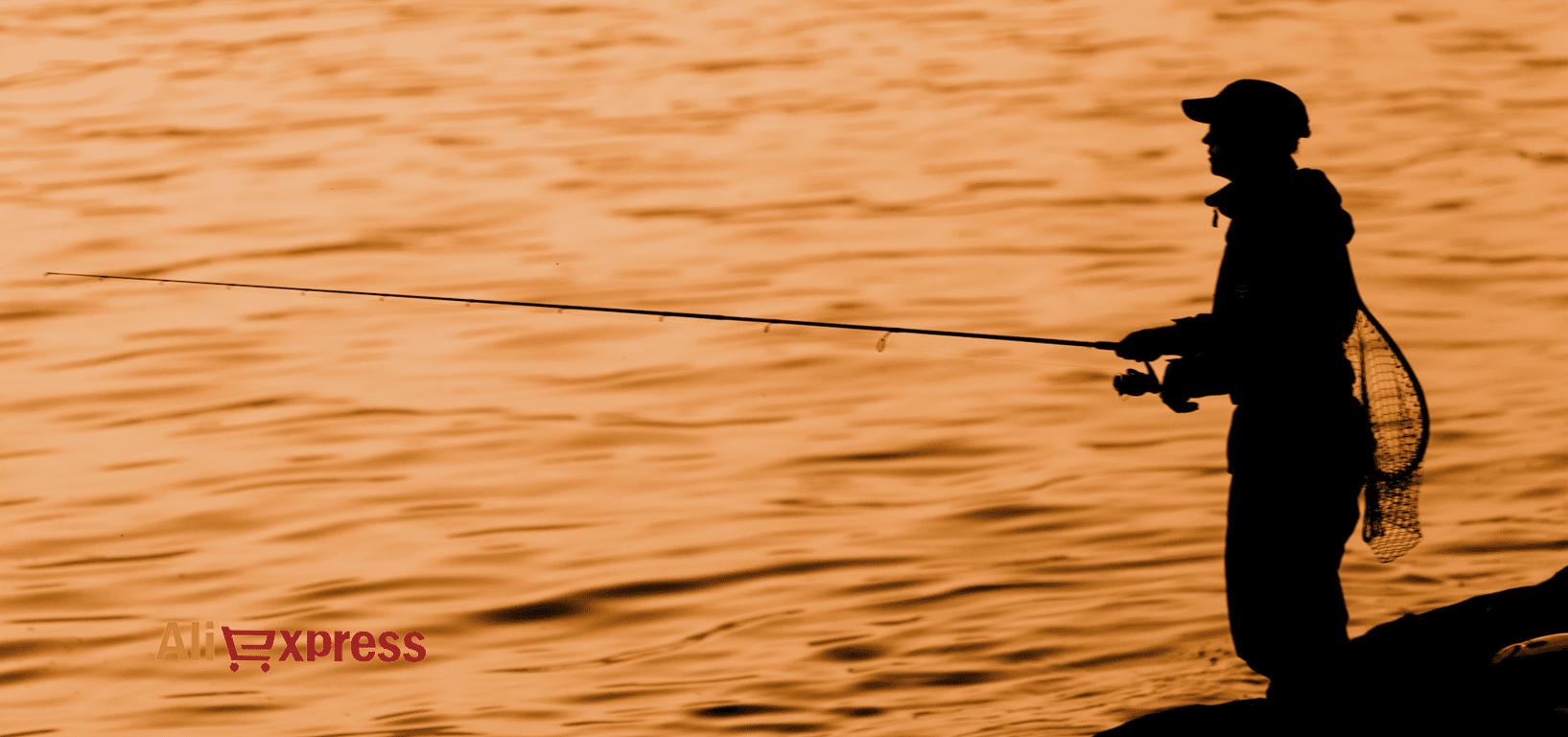 Aliexpress pesca