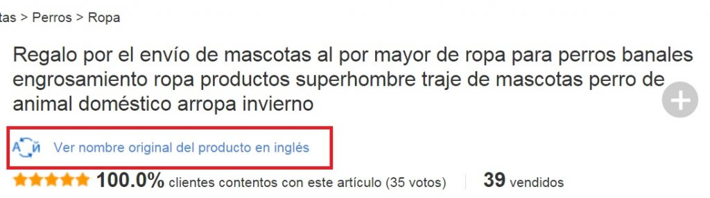 por-traducir