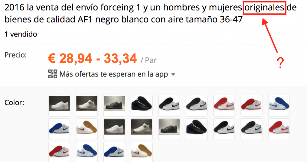 AliExpress vendedores de imitaciones exactas de Nike Air Force One, cuidado