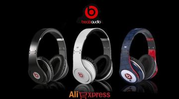 Beats by Dre sur AliExpress, eBay et Amazon: tout ce que vous devez savoir
