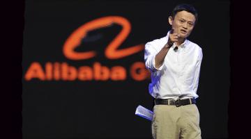Breve historia de Jack Ma, Alibaba y AliExpress