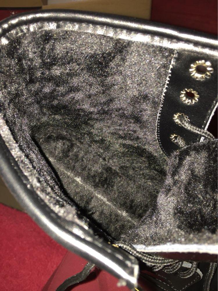 Felpa interior de las botas