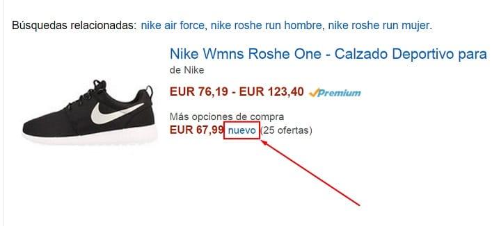 Botón de nuevo en Amazon