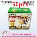 película fujifilm / polaroid barata