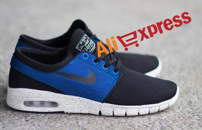 Nike Janoski BARATO no AliExpress