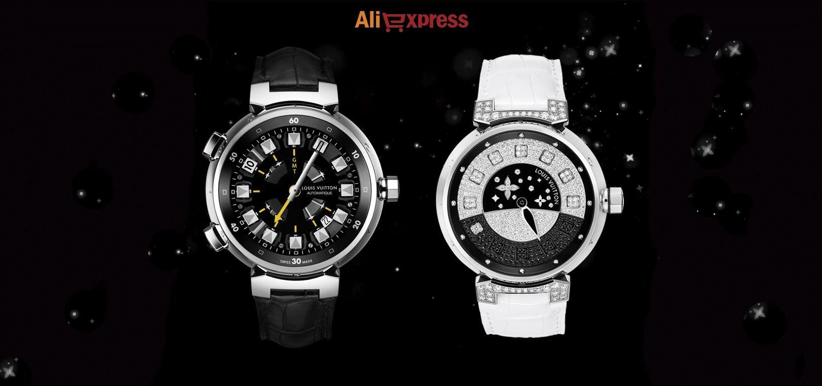 Trouver de bonnes montres de marques chinoises sur AliExpress  730858afc2e
