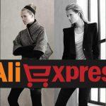 Si possono comprare vestiti di Zara online su AliExpress?
