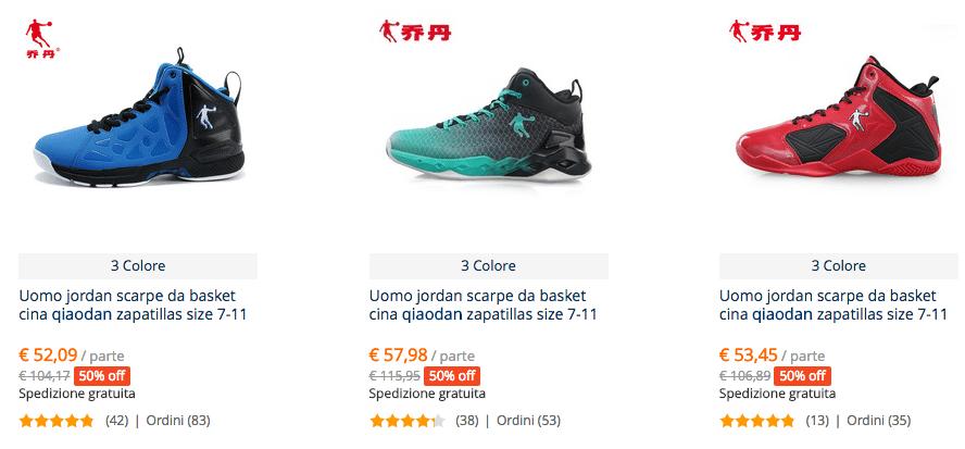 Qiaodan basket