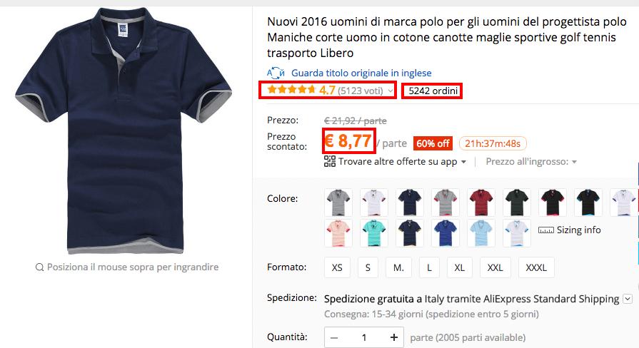 polo ventas IT