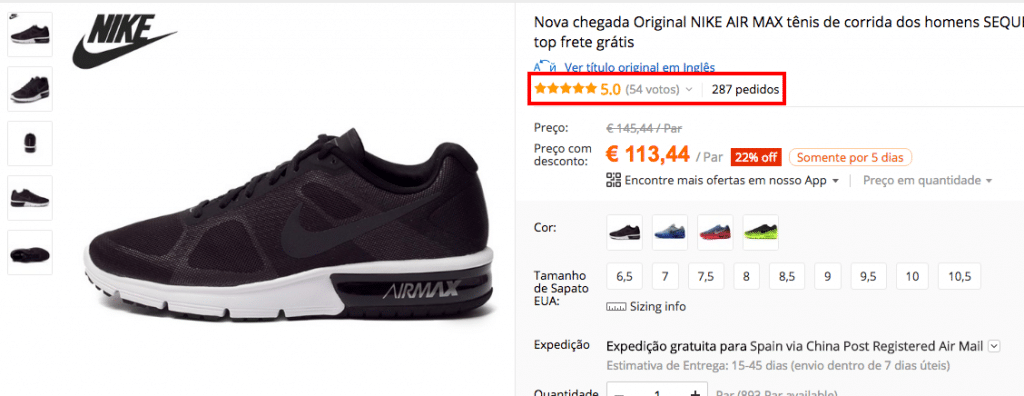 Nike Air Max valoracion pt