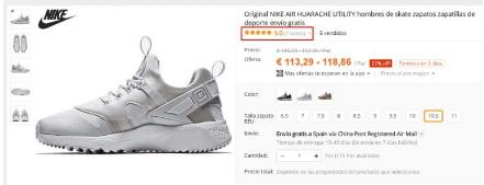 Nike ratings