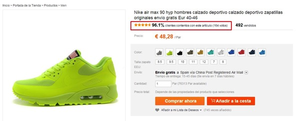 Aliexpress nike airmax reviews
