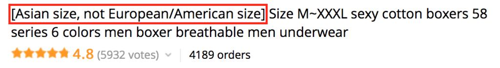 aliexpress-underwear-size.png