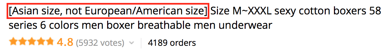 Aliexpress underwear size