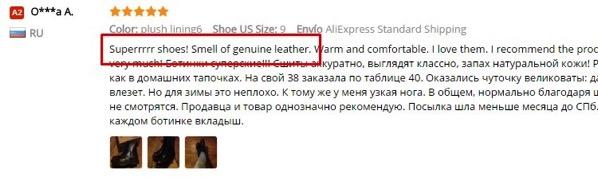 olor-cuero-autentico-botas.jpg