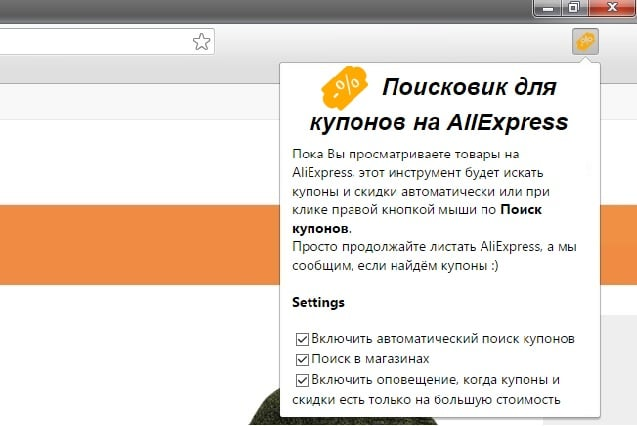 chrome-menu-ru