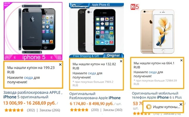iphones-aliexpress