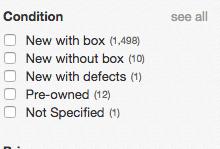 new box ebay