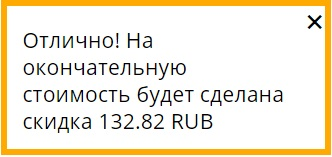 only-discount-ru