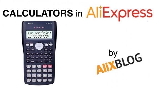 Calculators in AliExpress
