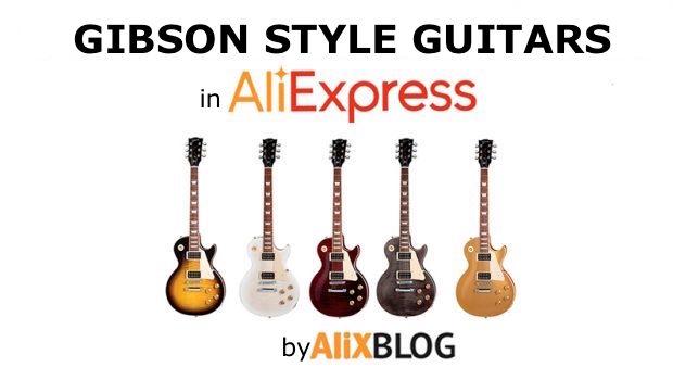 Gibson Les Paul guitars in AliExpress
