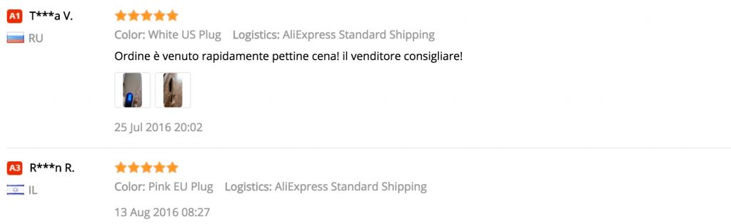 order straghtener ITA