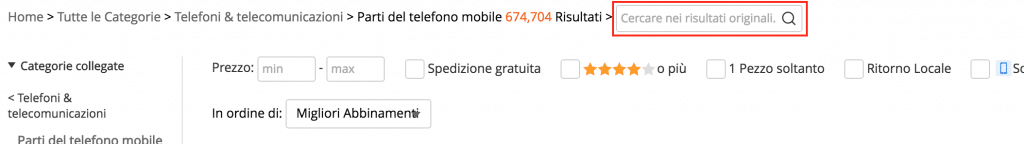 search ITA