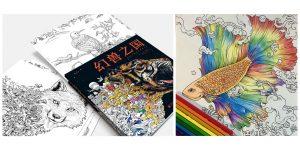 animorphia-libro-para-colorear-estres-adultos-aliexpress