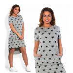 vestidos-baratos-plus-size-wfs-aliexpress-mujer
