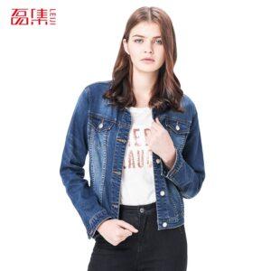 leijijeans-chaqueta-tejana-ropa-mujer-aliexpress