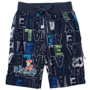 nova-pantalones-ropa-ninos-y-bebes-aliexpress