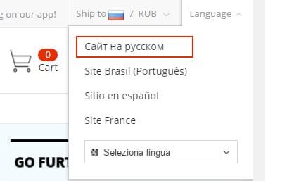 Перевести AliExpress на русский язык