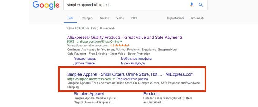Поиск магазина через Google