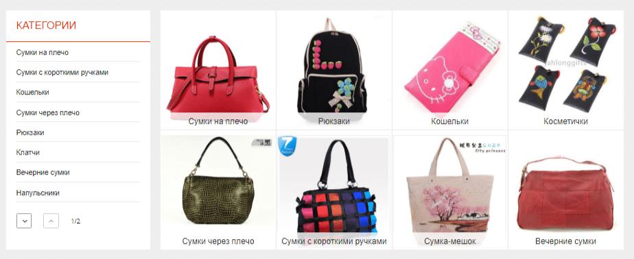 "Раздел ""Женские сумки"" на AliExpress"