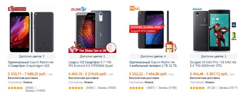 Дешевые китайские телефоны на AliExpress