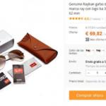 Как купить стильные солнечные очки Ray Ban на AliExpress по очень низкой цене (в том числе оригинальные!)