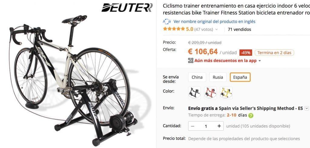 Deuter MT-04 Entrenador para bicicleta oferta!! Entrena en casa