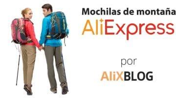 Cómo elegir y comprar una mochila de montaña en AliExpress